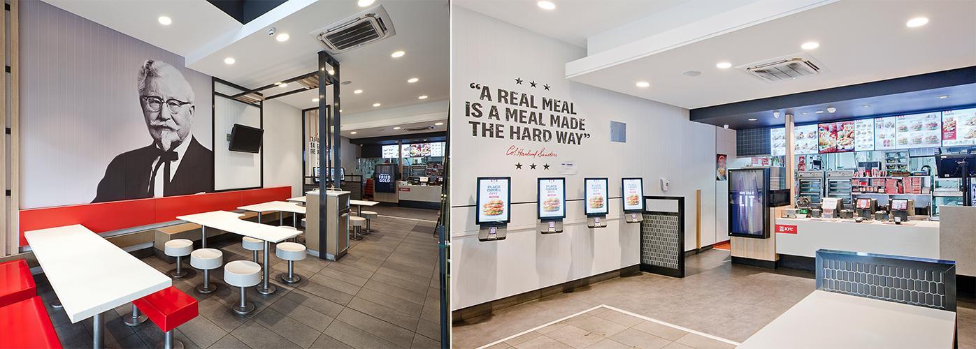 KFC · Haymarket · Australia
