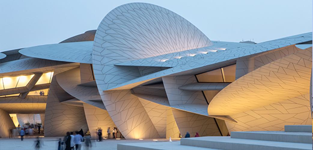 Qatar National Museum · Doha · Qatar